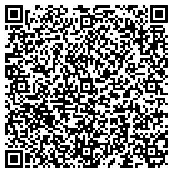 QR-код с контактной информацией организации ХОЛОД-СЕРВИС СП, ООО