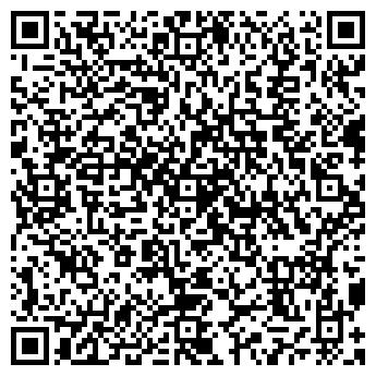 QR-код с контактной информацией организации ХОЛОДИЛЬНЫЕ СИСТЕМЫ