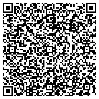 QR-код с контактной информацией организации ЦЕНТР ХОЛОД