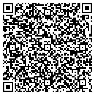 QR-код с контактной информацией организации ВЗМОРЬЕ