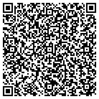 QR-код с контактной информацией организации АРХАНГЕЛЬСКСЕТЬРЕМОНТ