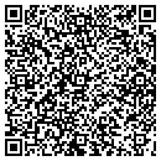 QR-код с контактной информацией организации МОНТАЖ