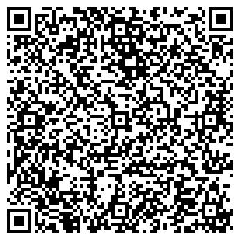 QR-код с контактной информацией организации ТРАНС-ЭЛЕКТРО