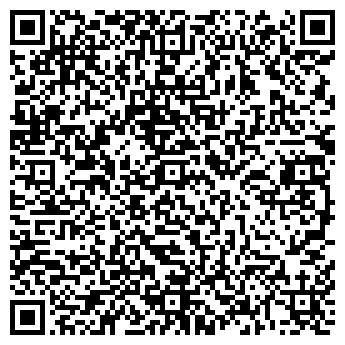 QR-код с контактной информацией организации SDMO АРХАНГЕЛЬСК