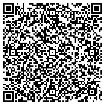 QR-код с контактной информацией организации ПОДЪЕМНЫЕ МАШИНЫ