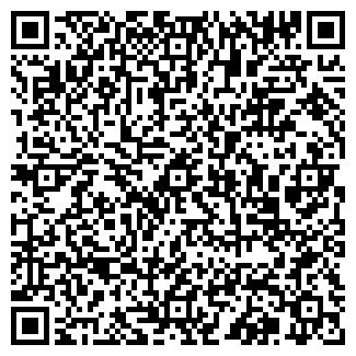QR-код с контактной информацией организации СЕВЕРТЕХКОМ