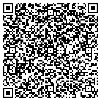QR-код с контактной информацией организации РОСТСЕРВИС-1