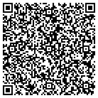 QR-код с контактной информацией организации ВЕНТИЛЯЦИЯ