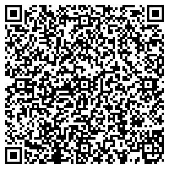 QR-код с контактной информацией организации АРХПРОМКОМПЛЕКТ, ООО