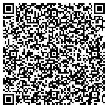 QR-код с контактной информацией организации ДВИНА-ЛИФТ, ООО