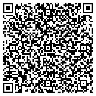QR-код с контактной информацией организации ООО БЛОК, НПО