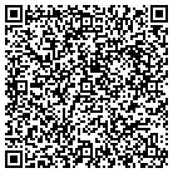 QR-код с контактной информацией организации КОНТЛИНЗ МГП
