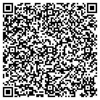QR-код с контактной информацией организации АРХСПЕЦМОНТАЖ