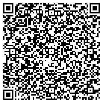 QR-код с контактной информацией организации СЕВЕНЫЙ РЕГИОН