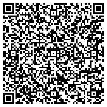 QR-код с контактной информацией организации ПОЖТЕХНИКА ПОМОРЬЕ