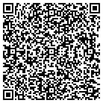 QR-код с контактной информацией организации ДВИНАТЕХСЕРВИС