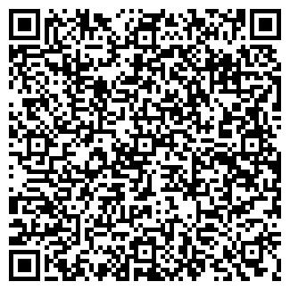 QR-код с контактной информацией организации СТЭМ