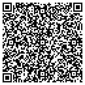 QR-код с контактной информацией организации АКРИС