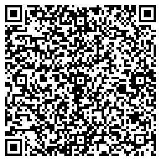 QR-код с контактной информацией организации АДЕПТ