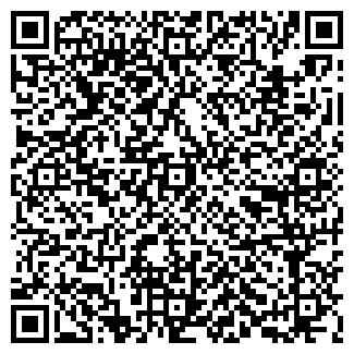QR-код с контактной информацией организации ИНЛОК-Р
