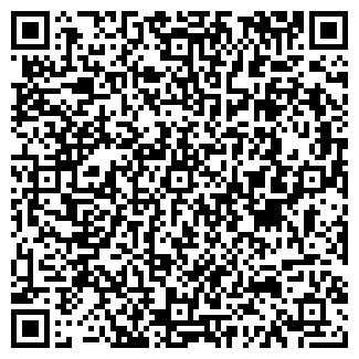 QR-код с контактной информацией организации РАДИОФОН