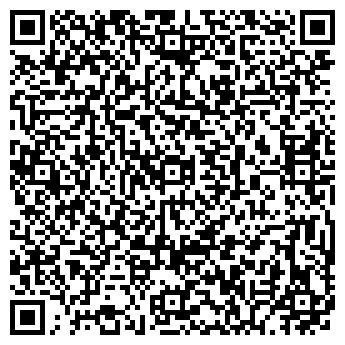 QR-код с контактной информацией организации РАБОЧИЙ АРСЕНАЛ