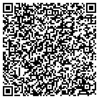 QR-код с контактной информацией организации СЕВЗАПСТРОЙАРХОБЛСТРОЙ