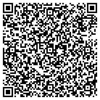 QR-код с контактной информацией организации СЕВЕРАГРОПРОМСНАБ