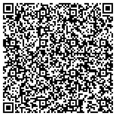 QR-код с контактной информацией организации ЦЕНТР ПРОФЕССИОНАЛЬНОГО СЕРВИСА ДЛЯ САЛОНОВ КРАСОТЫ