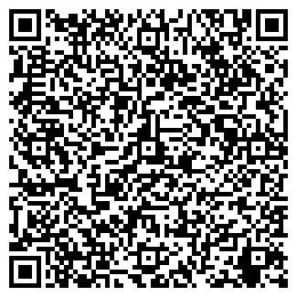 QR-код с контактной информацией организации МЕДЕЯ