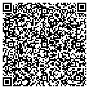 QR-код с контактной информацией организации ЛЕСМАШПРОЕКТ