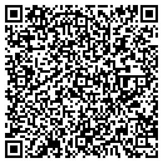 QR-код с контактной информацией организации БЛОК