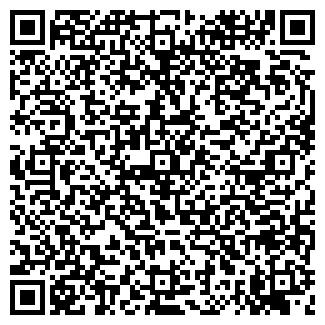 QR-код с контактной информацией организации ПРОФ-ГАЗ