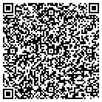 QR-код с контактной информацией организации АРХАНГЕЛЬСКГАЗСТРОЙ