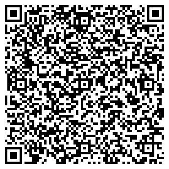 QR-код с контактной информацией организации АВТОДИЛЕР