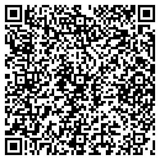 QR-код с контактной информацией организации MARTEN