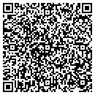 QR-код с контактной информацией организации TYPE PLUS