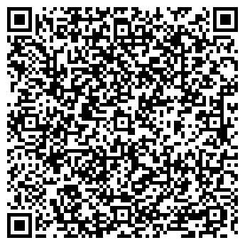 QR-код с контактной информацией организации АРХАНГЕЛЬСК-СЕРВИС