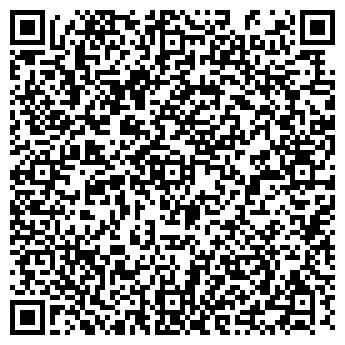 QR-код с контактной информацией организации АРХАВТОЛЮКС