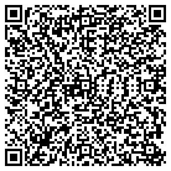 QR-код с контактной информацией организации РЕМЭЛЕКТРОМАШ