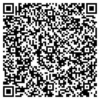 QR-код с контактной информацией организации АМ СТРОЙ