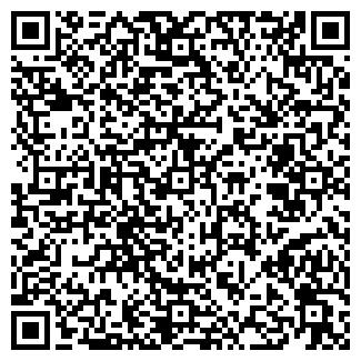 QR-код с контактной информацией организации КРАТОН