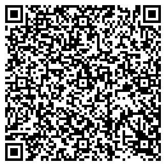 QR-код с контактной информацией организации РАССТОК