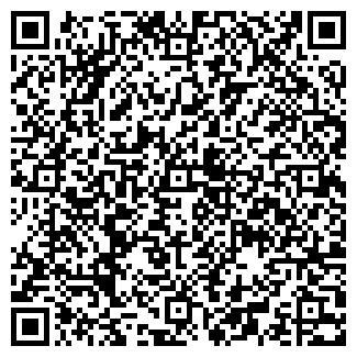 QR-код с контактной информацией организации СМУ № 6