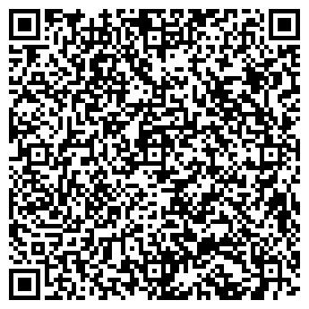 QR-код с контактной информацией организации ООО СЕРВИС-ФЛОТ