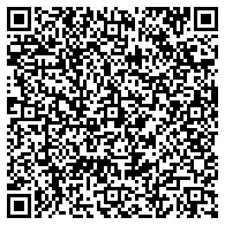 QR-код с контактной информацией организации СИВАШ