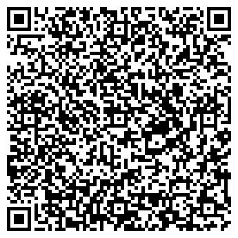 QR-код с контактной информацией организации НСК-АРХАНГЕЛЬСК