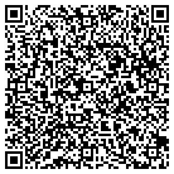 QR-код с контактной информацией организации АРХМОТОРДЕТАЛЬ