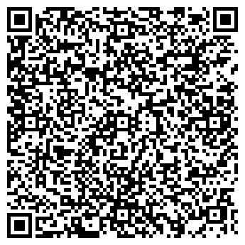 QR-код с контактной информацией организации СПЕЦСТРОЙТЕХНИКА