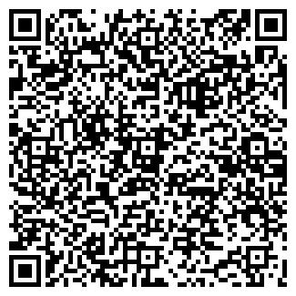 QR-код с контактной информацией организации АГАТ-1